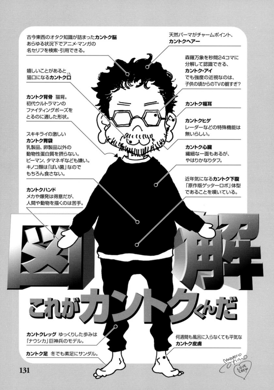kantokufuyukitodoki2.png