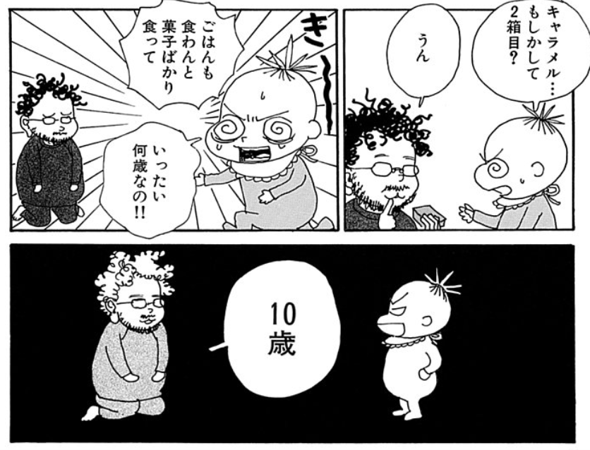 kantokufuyukitodoki3.png