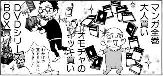 kantokufuyukitodoki1.jpg